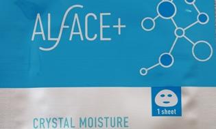 オルフェスフェイスマスク 紫外線・シミ対策