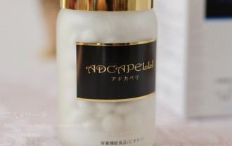 adcapelli1