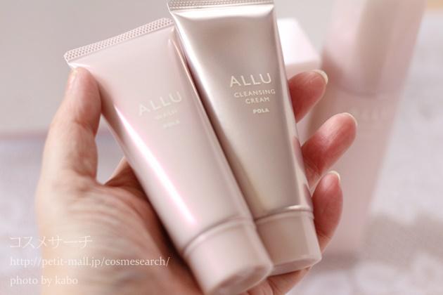 ポーラ ALLU(アリュー) クレンジングミルクと洗顔フォームの大きさ