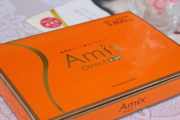 Amix(アミックス)ダイレクト