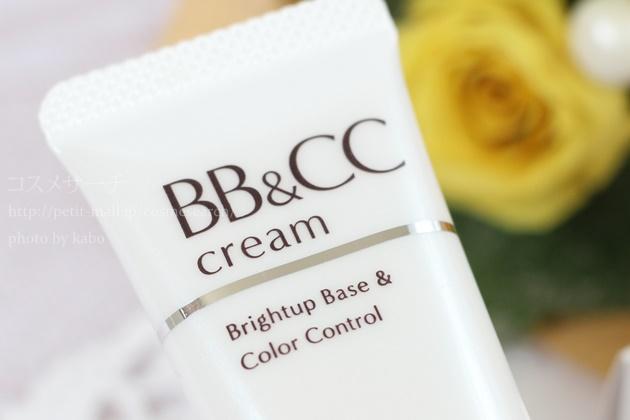 BB&CCクリーム