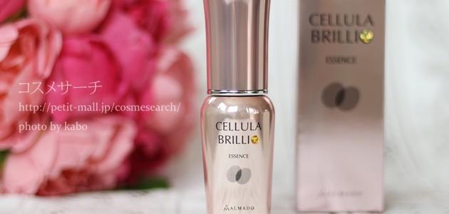 brillio1