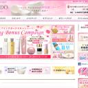 アルマード公式ホームページ