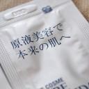 高橋みか ニューピュアフコイダン