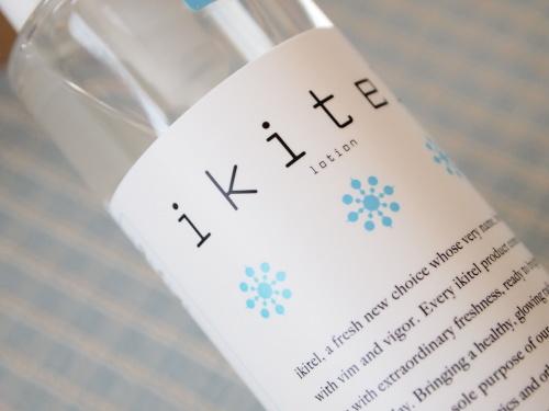 ヤクルト化粧品ikitel(イキテル)ローションのボトルデザイン