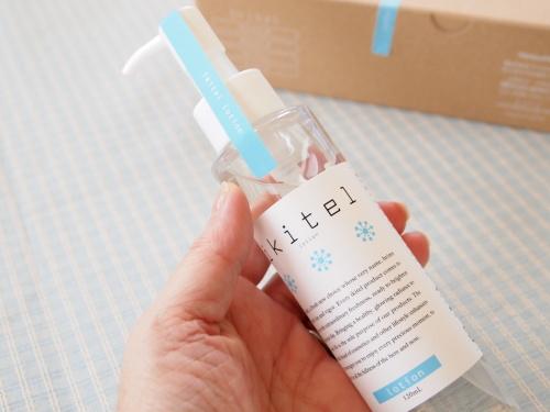 ヤクルト化粧品ikitel(イキテル)ローション