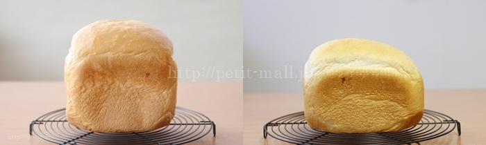 エムケーホームベーカリーHBK-152 1斤のパンと1.5斤のパン比較