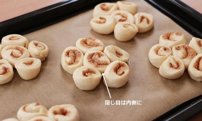 30分でいろいろパンミックス シナモンロールパンの作り方
