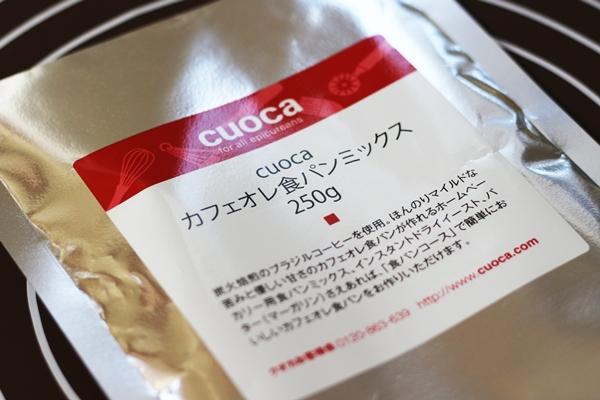 クオカ カフェオレ食パンミックス