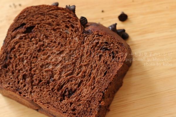チョコが溶けにくいクオカオリジナルチョコチップ使用