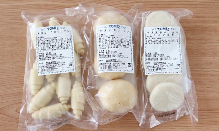 富澤商店の冷凍パン生地3種