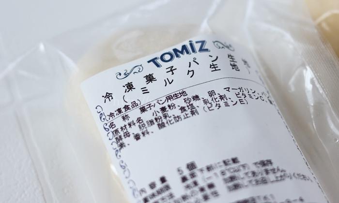 富澤商店の冷凍パン生地