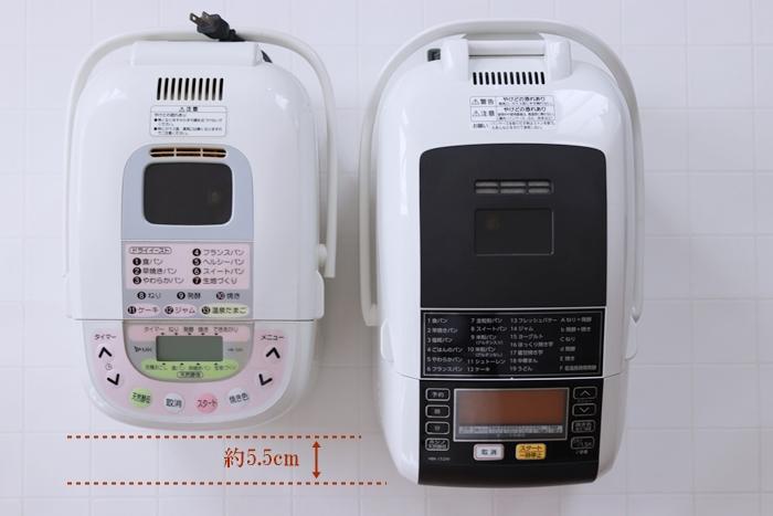 MKホームベーカリー 1斤用と1.5斤用の大きさ比較