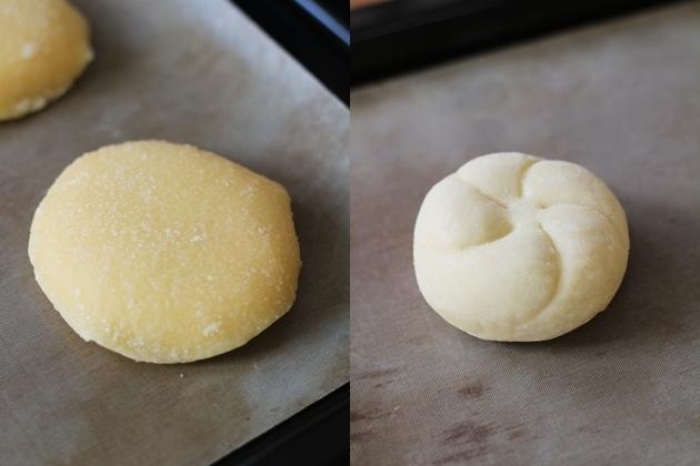解凍不要の冷凍パン生地