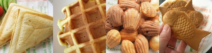 ビタントニオ ワッフル&ホットサンドベーカーで作れるお菓子