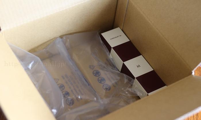 ルタオのチョコレート 梱包状態2