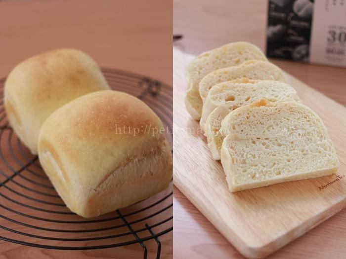 30分で作れるパン 食パン