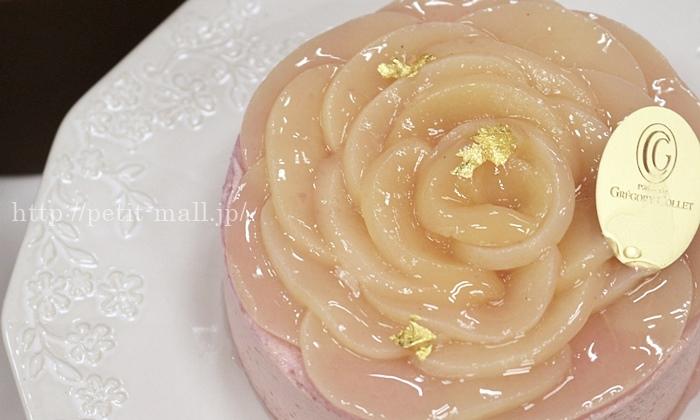 イイハナドットコム 母の日 プリザーブドセット「シークレットボックス グレゴリー・コレ バラ咲き桃のアントルメ」