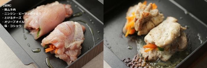 トースターパン調理 鶏肉と野菜のチーズ焼き