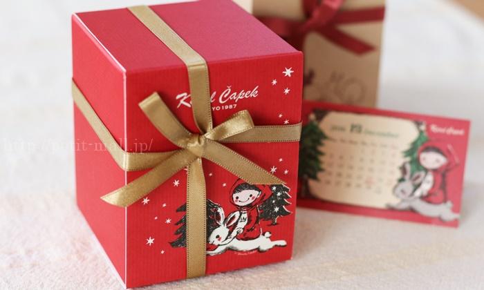 カレルチャペック 2016クリスマスギフトセット
