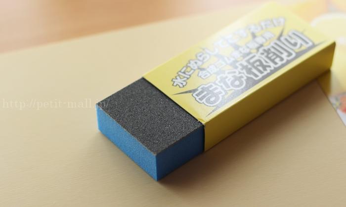 ゴム製まな板用まな板削り