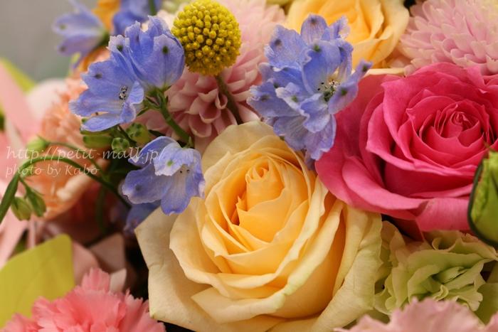 日比谷花壇 母の日ブーケ チアフルマザーブーケ