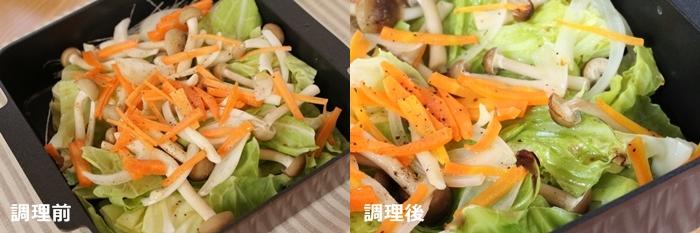 トースターパン調理 春雨と野菜の炒め物