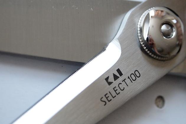 貝印セレクト100キッチンバサミ セレーション刃
