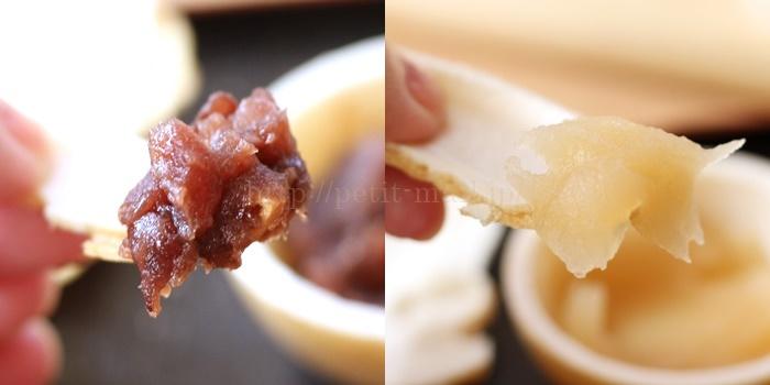 ミニ和風ニャシュマロ お椀にはいった〈猫ほうずい〉最中(もなか)の会のあんこ