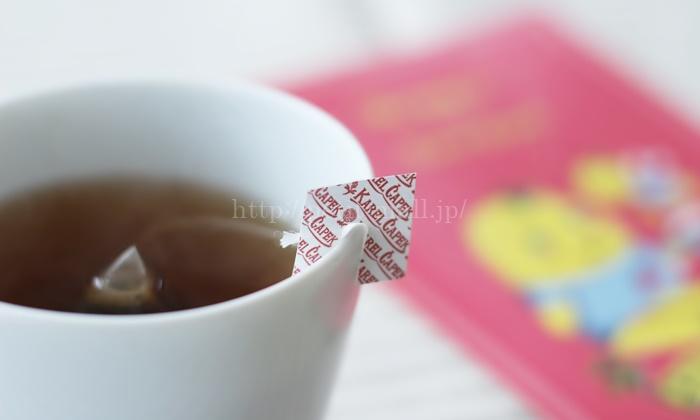 カレルチャペックのティーバッグ カップに引っ掛けておける紙の切れ目