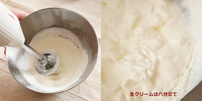 アイスクリームの作り方