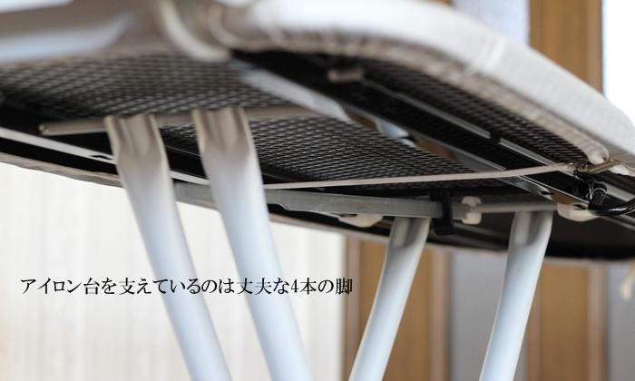 ロレッツアイロン台 丈夫なスチール製 耐荷重20Kg