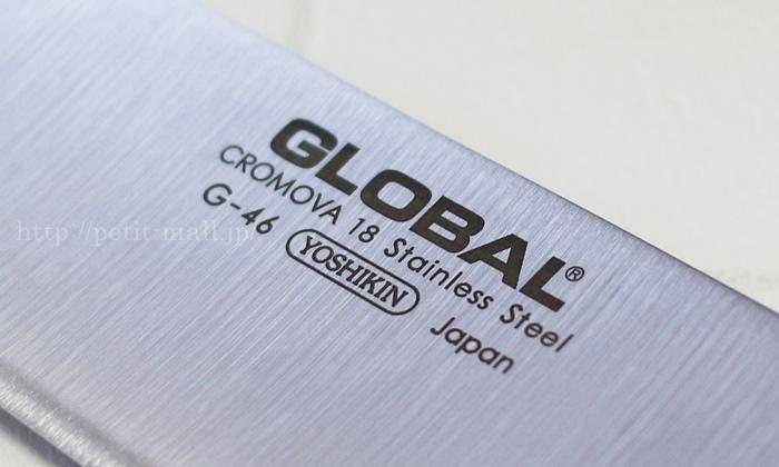 グローバル包丁 研ぎ直しサービス