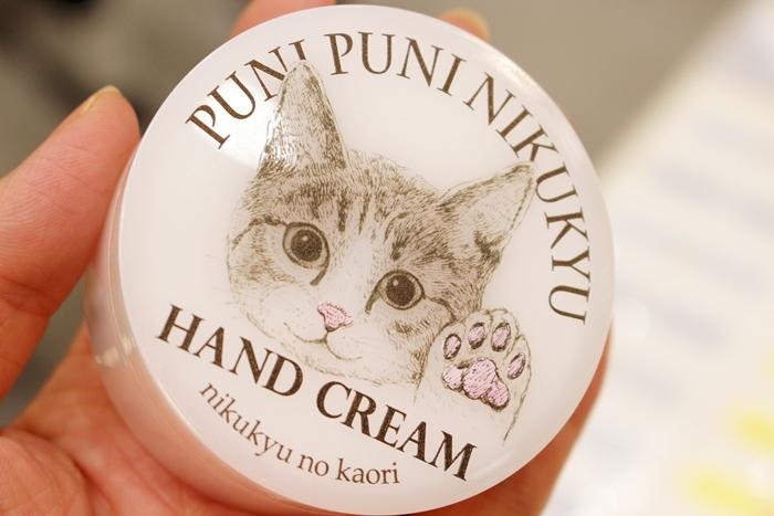猫の二級の香りのハンドクリーム