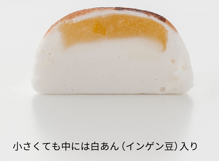 和風ニャシュマロ(マシュマロ)猫ほうずい 白あん入り