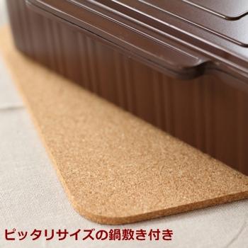 トースターパン付属品(コルクの鍋敷き)