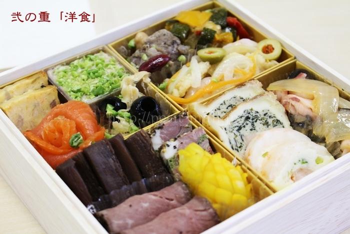 ベルメゾン・オリジナルおせち 弐の重「洋食」