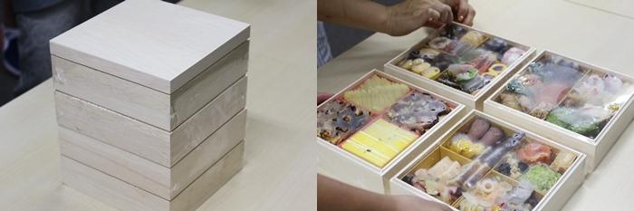 ベルメゾン・オリジナルおせち 白木の重箱