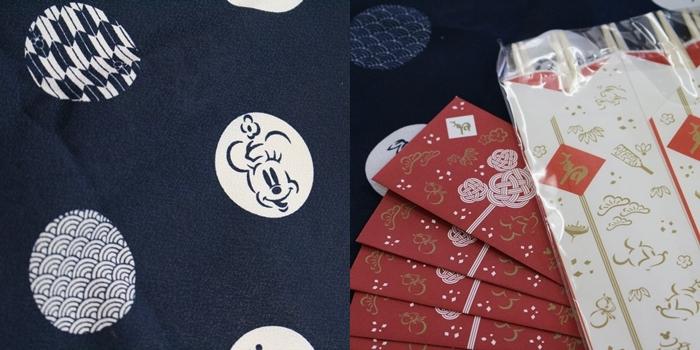 ベルメゾンディズニーおせち 和風プレミアム四段重 風呂敷・ポチ袋・祝い箸