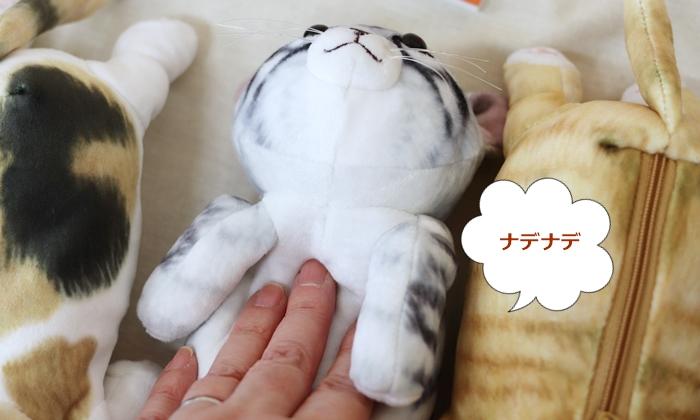 フェリシモ猫部 子猫ポーチをナデナデ