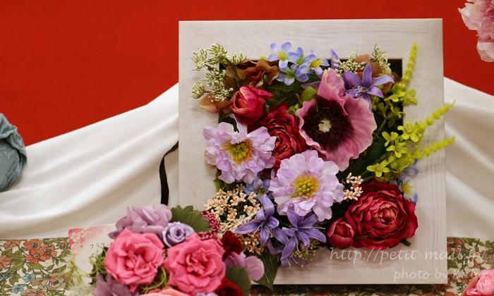 日比谷花壇 母の日 フラワーフレームアート「エルブフルール」