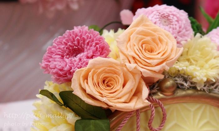 日比谷花壇 母の日 プリザーブド&アーティフィシャルアレンジメント「福ふくがま口(ミックス)」