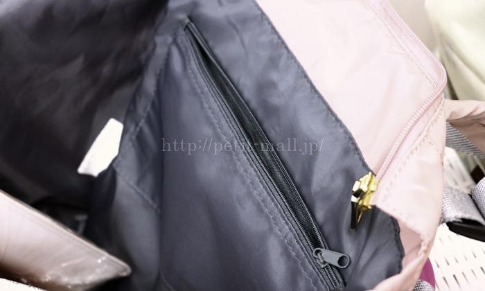 フェリシモ レジカゴリュック 内側のポケットファスナー付