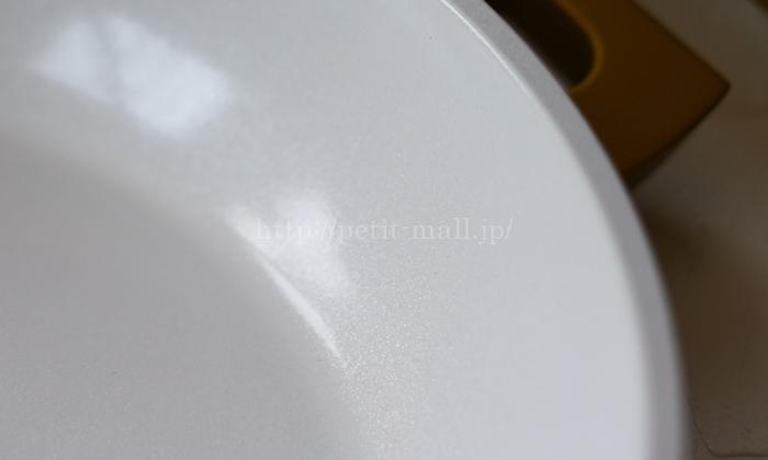 セラミックフライパン(セラフィットtプレミア)