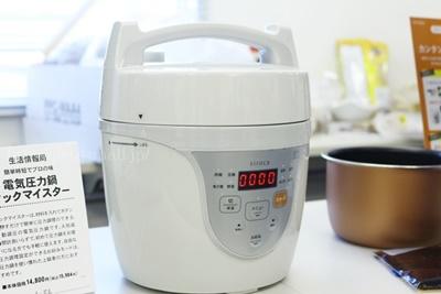 sirocaマイコン電気圧力鍋クックマイスター