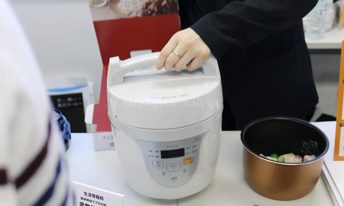sirocaマイコン電気圧力鍋クックマイスター 大きさと調理容量
