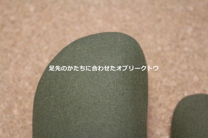 足にフィットするへたりにくいスリッパ
