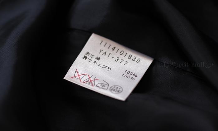 フェラル社 シルクドットジャガードスーツの素材 シルク100%