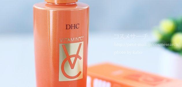DHC VCピュアクレンジングオイル