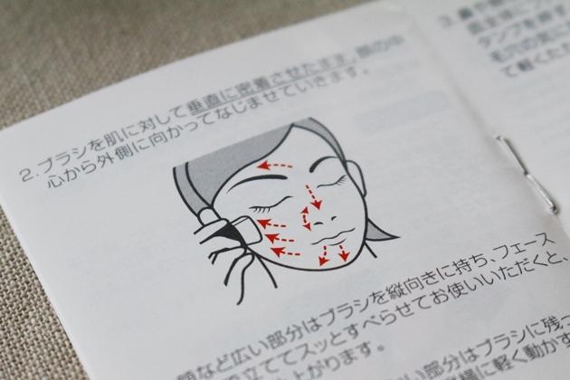 新「女優肌」ファンデ ファインカバーパウダーの使い方